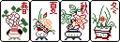 花牌四君子(梅蘭竹菊)